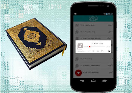 Download Quran Al Hosary Rewayat Warch - Offline For PC Windows and Mac apk screenshot 4