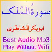 My Surah Mulk Audio Mp3 Shatri