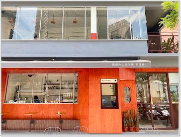 Akau Coffee 猻物咖啡 大港店
