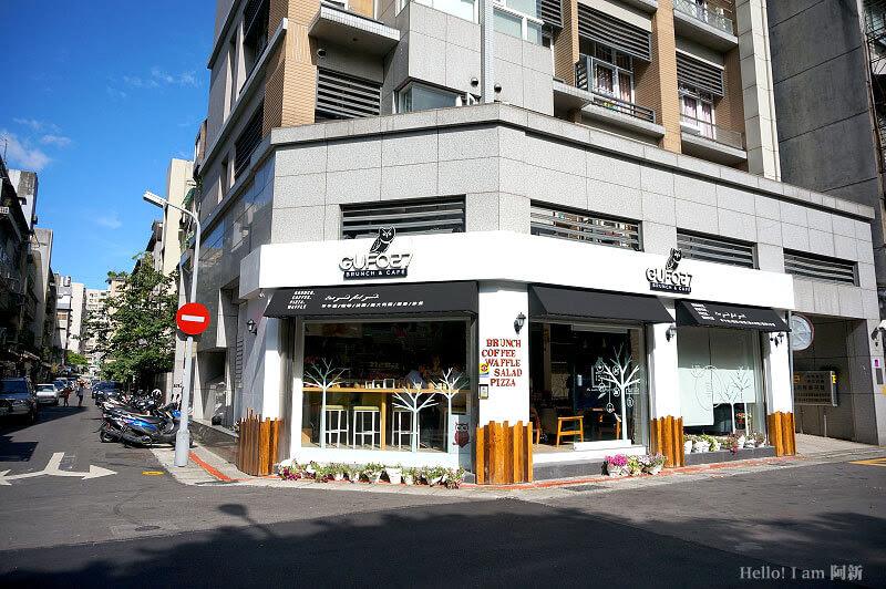台北中山區咖啡館,Gufo27-1
