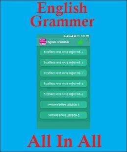 English Grammar SSC - náhled