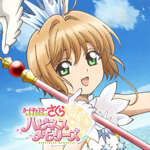 Card Capture Sakura: Happiness Memories