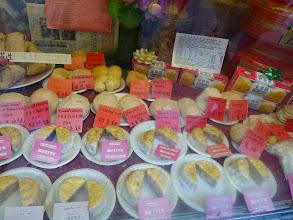 Photo: Went to a Hong Kong bakery