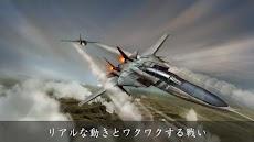 Wings of War: 空中決戦3Dのおすすめ画像5
