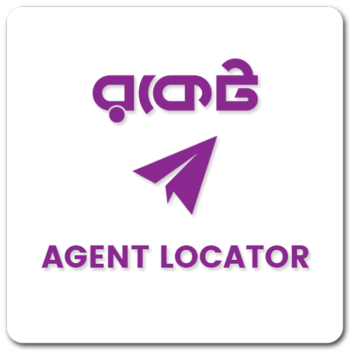 Download APK DBBL Rocket Agent Locator app 1 0 3 App For Android