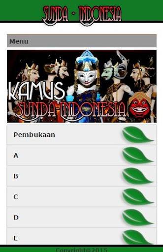 Kamus Sunda Indonesia