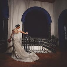 Wedding photographer Alfonso Ramos (alfonsoramos). Photo of 10.02.2016