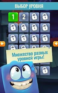 Switch the Box Screenshot
