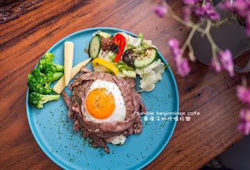 Humble beginnings café - Kaohsiung 亨寶咖啡