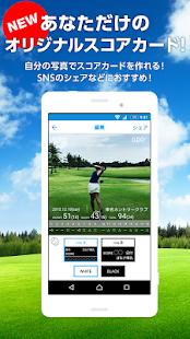ゴルフスコア管理、ゴルフレッスン動画 - GDOスコア - náhled