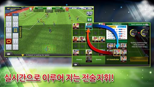 FC Manager - 축구 게임