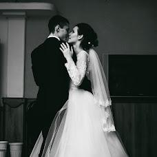 Wedding photographer Inna Belousova (Inna94). Photo of 08.04.2017