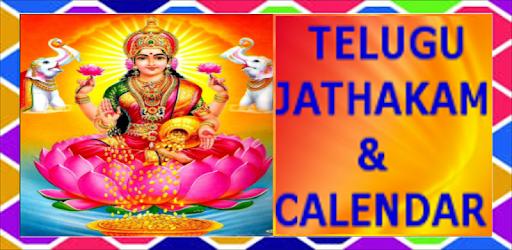 Telugu Jathakam & Calendar - Apps on Google Play