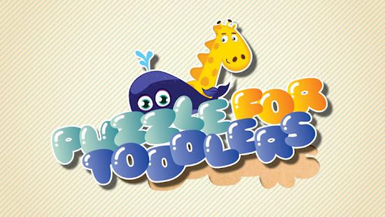 幼兒拼圖-兒童遊戲1、2、3歲
