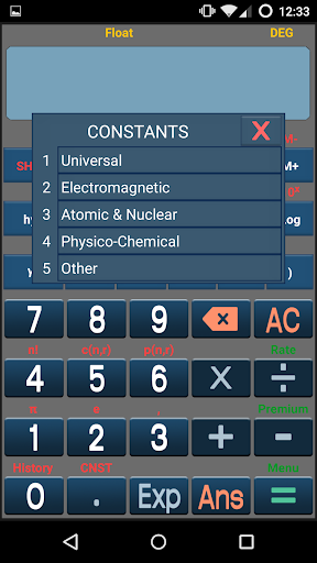 玩工具App|簡単な電卓免費|APP試玩