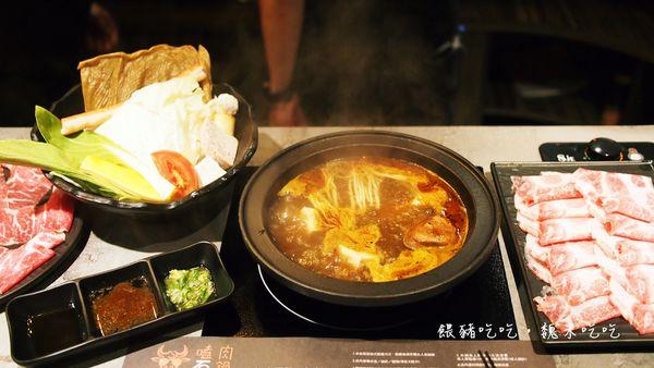 嗑肉石鍋 (已歇業)