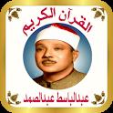 القرآن صوت وقراءة بدون نت بصوت الشيخ عبدالباسط icon