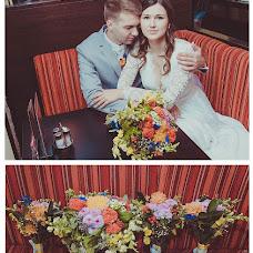 Wedding photographer Diana Sineokova (Sineokova). Photo of 09.09.2013