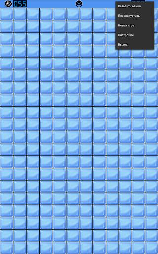 Minesweeper - classic game  screenshots 10