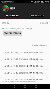 Background Sound Recorder Free - náhled