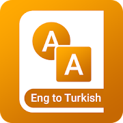 Dictionary English To Turkish