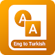Dictionary English to Turkish Download for PC Windows 10/8/7