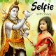 Selfie with Shiva - Shivaratri 2020 APK