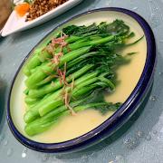 J14. Chinese Vegetable with Shredded Ham