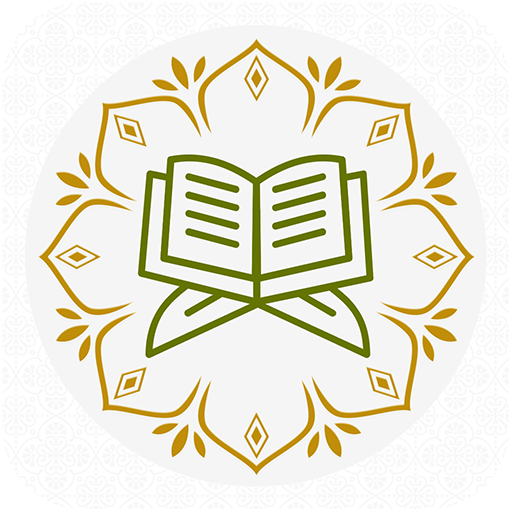 Quran Lalithasaram - Apps on Google Play
