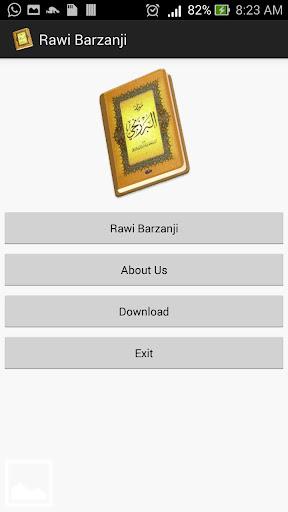 Rawi Barzanji