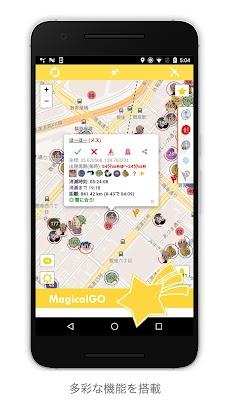 MagicalGO - リアルタイムマップのおすすめ画像2