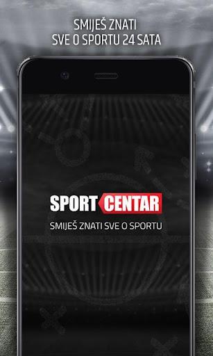 Sport Centar screenshots 1
