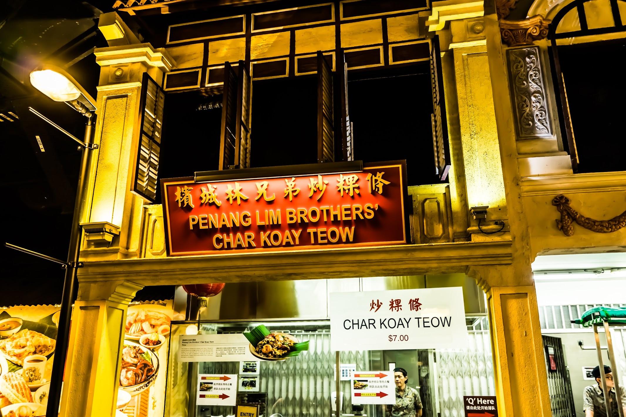 Singapore Sentosa Malaysian Food Street Penang Lim Brothers