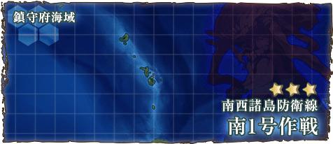 海域画像1-4