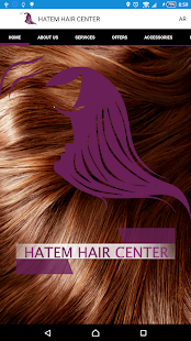 Hatem Hair Center- screenshot thumbnail