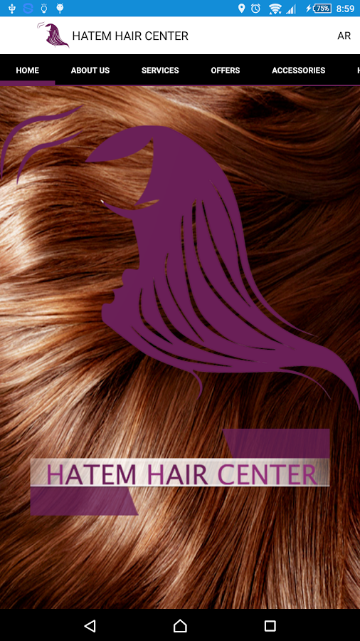 Hatem Hair Center- screenshot
