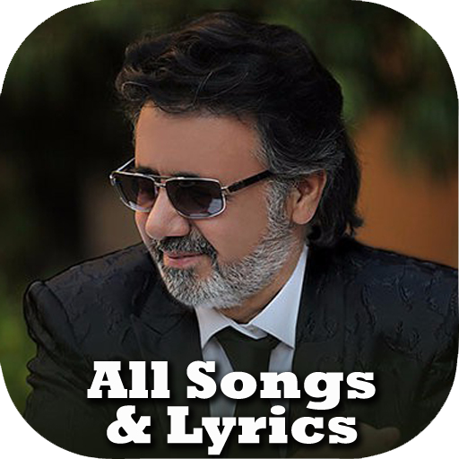 Moein song & lyrics : معین (app)