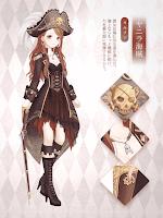 ヤニラ海賊