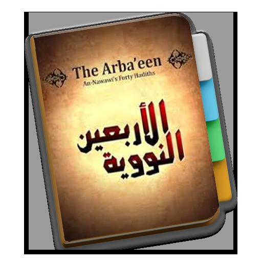 KITAB ARBAEEN NAWAWI PDF DOWNLOAD