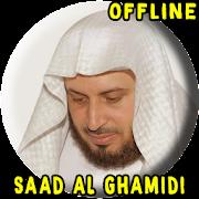 App AL Ghamdi Full Quran MP3 Offline APK for Windows Phone