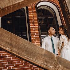 Wedding photographer Katerina Piskun (Katerinapiskun). Photo of 21.09.2018