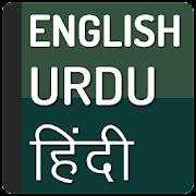 Translate English to Urdu and Hindi dictionary
