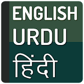 Translate English to Urdu and Hindi dictionary