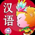 Bucha học tiếng Trung - Từ vựng Giao tiếp Ngữ pháp icon