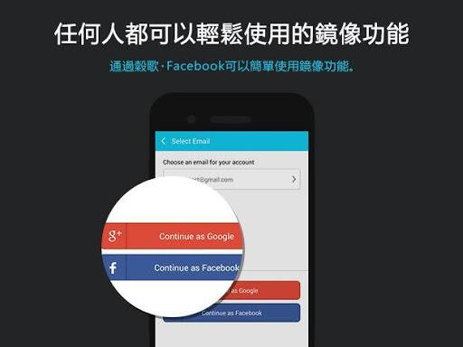 生產應用必備免費app推薦|Mobizen鏡像–優質的螢幕鏡像、遠端控制線上免付費app下載|3C達人阿輝的APP
