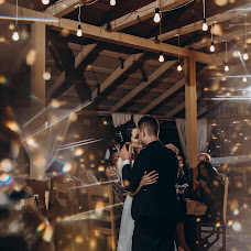 Wedding photographer Kristina Leonova (krisleo). Photo of 17.10.2018