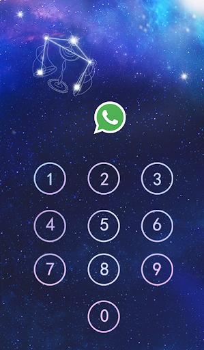 アプリロックテーマ天秤座 プライバシーのセキュリティを保護
