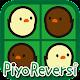 PiyoReversi (game)