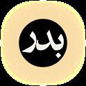Weekly Badr Qadian icon