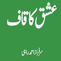 Ishq Ka Qaaf icon